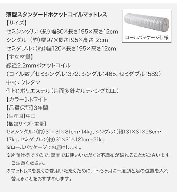 収納ベッドシングルサイズ『モダンライト・コンセント付きチェストベッド【Huette】ヒュッテ』