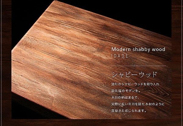 落ち着いて高級感ある大人のシャビーシックなベッド『モダンライト・コンセント付き収納ベッド【IDADE】イダーデ』