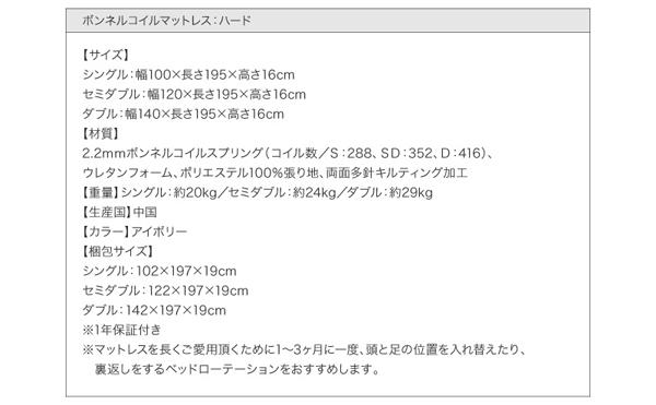 収納ベッドシングル通販『モダンライト・コンセント付き収納ベッド【IDADE】イダーデ』
