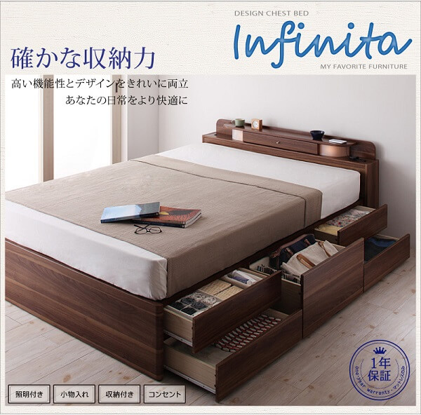 収納ベッドシングル通販 ウレタン塗装仕上げの収納ベッド『照明・コンセント付き収納ベッド(チェストベッド)【Infinita】インフィニタ