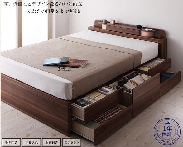 収納ベッドシングル通販 大容量収納ベッド『照明・コンセント付き収納ベッド(チェストベッド)【Infinita】インフィニタ』