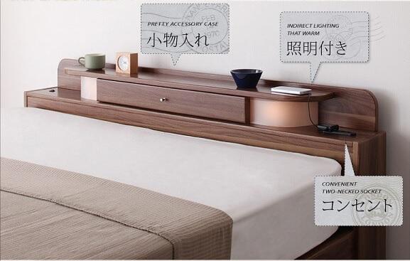ダブルベッドライトのフロアベッド『照明・コンセント付き収納ベッド(チェストベッド)【Infinita】インフィニタ』