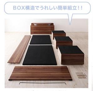 『収納ベッド シングル通販ショップ』組立簡単収納ベッド シングル