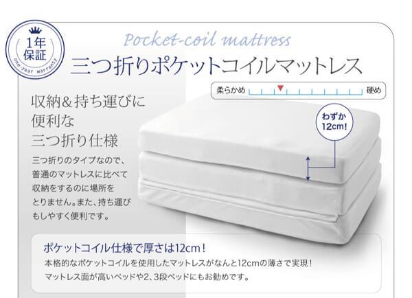 収納ベッドシングル『照明・コンセント付きチェストベッド【Infinita】インフィニタ』