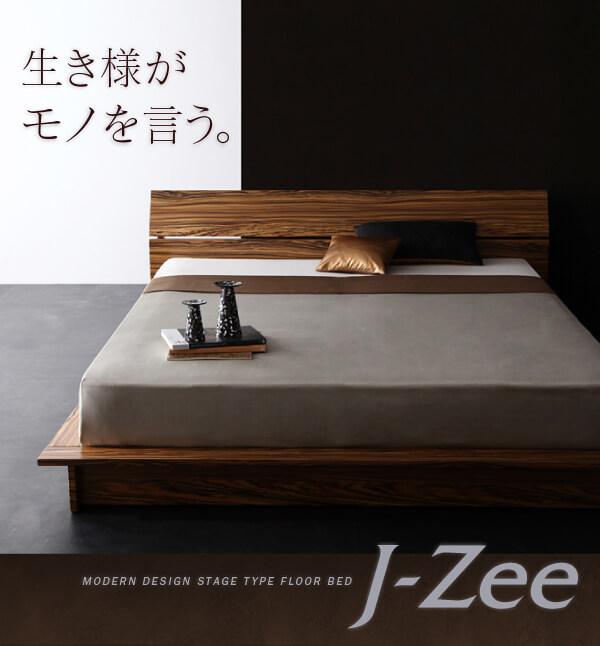 一人暮しの方におススメのスタイリッシュなステージタイプの低いベッド『モダンデザインステージタイプフロアベッド【J-Zee】ジェイ・ジー』
