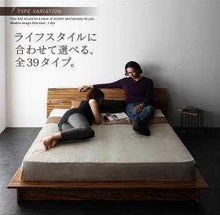 一人で広々、二人で親密・・・クイーンサイズベッドのある暮らし『モダンデザインステージタイプフロアベッド【J-Zee】ジェイ・ジー』クイーンサイズ
