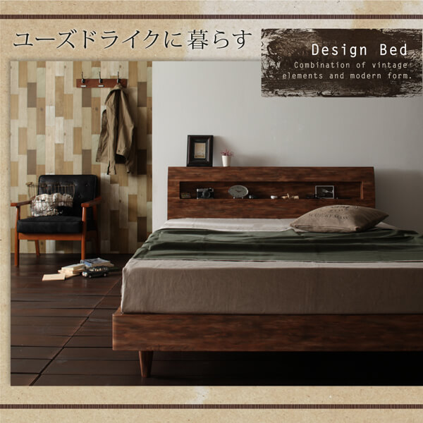 落ち着いて高級感ある大人のシャビーシックなベッド『棚・コンセント付きユーズドデザインすのこベッド【Jack Timber】ジャック・ティンバー』