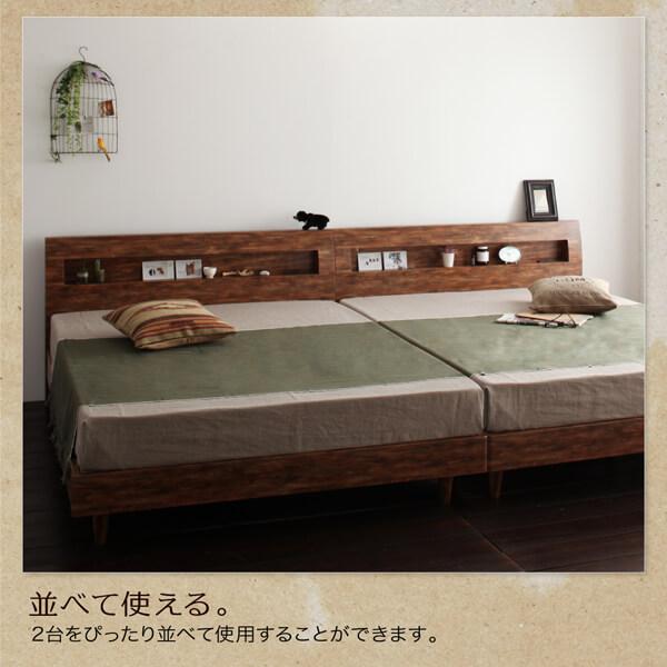 シンプルベッドフレーム通販『棚・コンセント付きユーズドデザインすのこベッド【Jack Timber】ジャック・ティンバー』
