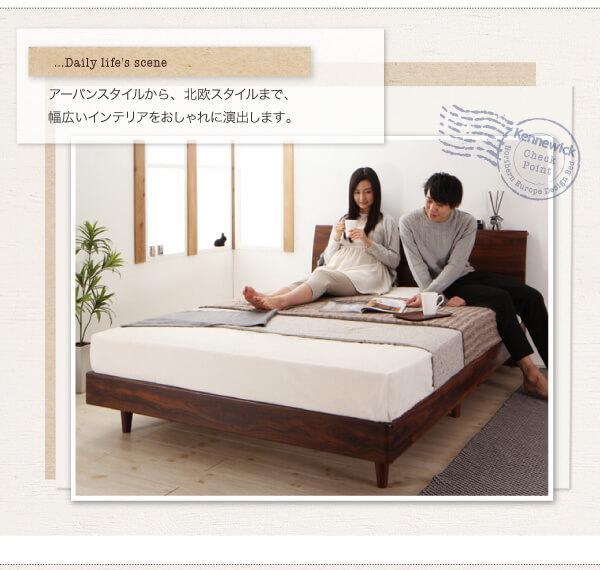 収納ベッツ通販 北欧風ベッド『棚・コンセント付きデザインすのこベッド【Kennewick】ケニウック』