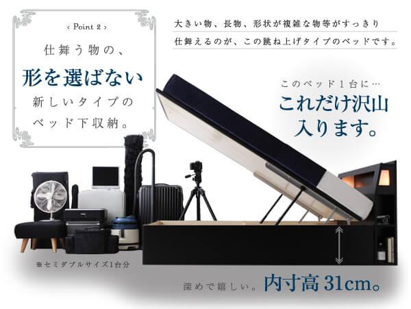 モダンライトコンセント付き・ガス圧式跳ね上げ収納ベッド【Kezia】ケザイア