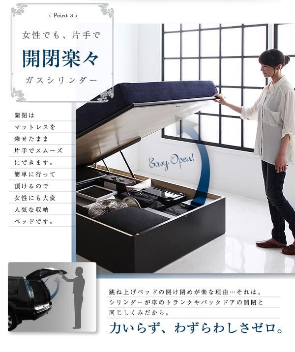 ガス圧式収納ベッド シングル【Kezia】ケザイア