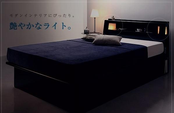 2台並べてロマンチックなクイーンサイズのベッドにできる『モダンライトコンセント付き・ガス圧式跳ね上げ収納ベッド【Kezia】ケザイア』