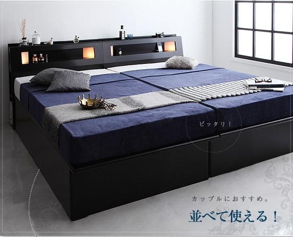 収納ベッドシングル通販 シングルベッド2台並べる提案『跳ね上げ式収納ベッド シングル【Kezia】ケザイア』はぴったり2台並びます