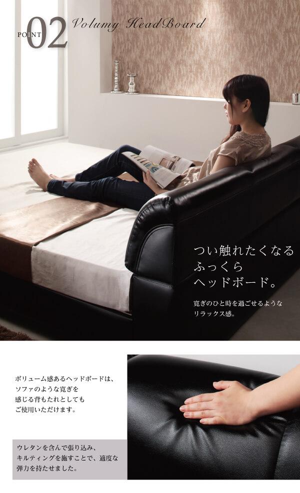 背もたれがあるシンプルベッドフレーム『モダンデザインベッド 【Klein Wal】クラインヴァール』