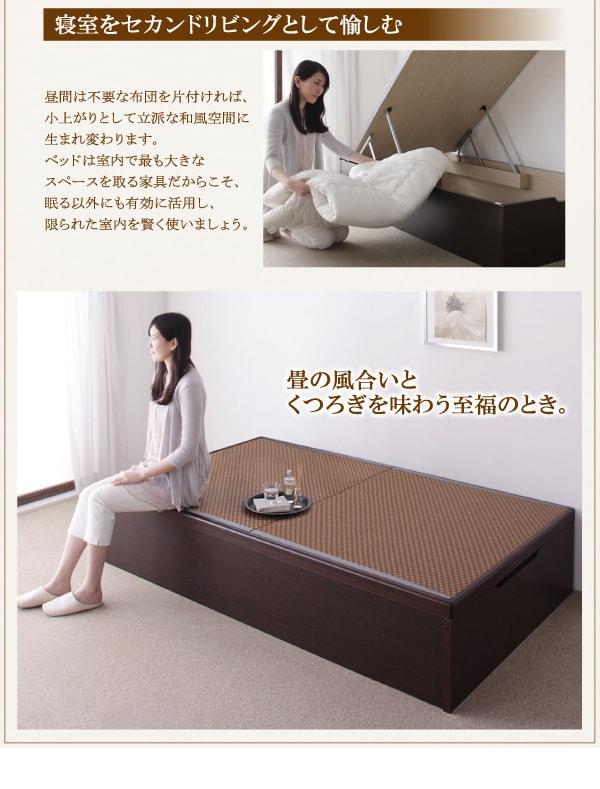 収納ベッドシングル通販 布団が収納できる収納ベッド『美草・日本製_大容量畳跳ね上げベッド_【Komero】コメロ』