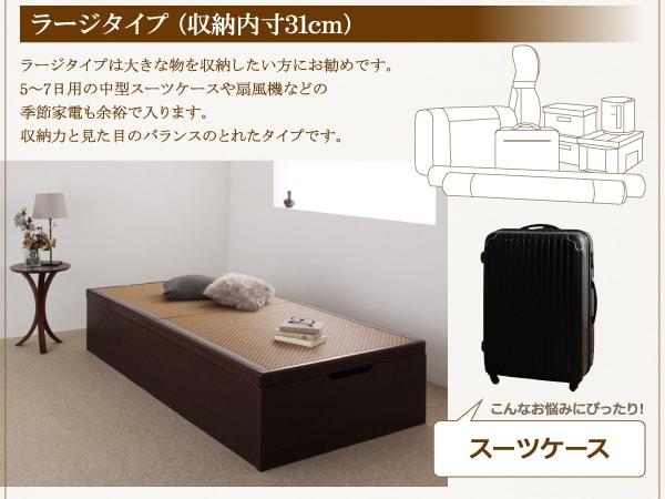 収納ベッド秦雨ぐる通販『美草・日本製_大容量畳跳ね上げベッド【Komero】コメロ収納ベッド』