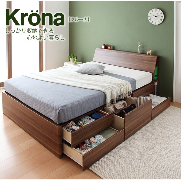 【Krona】クルーナ コンセント付き北欧モダンデザイン収納ベッド(チェストベッド)