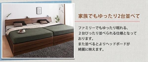収納ベッドシングル通販 シングルベッド2台並べて1台のキングサイズベッドにする提案『【Krona】クルーナ コンセント付き北欧モダンデザイン収納ベッド(チェストベッド)』