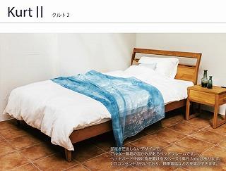 シンプルで個性的な北欧風シンプルベッドフレーム『宮付き 二口コンセント付き すのこベッド【Kurt 2】クルト2』