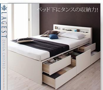 収納ベッドシングル通販 白い収納ベッド『棚・コンセント付きチェストベッド【Lagest】ラジェスト』