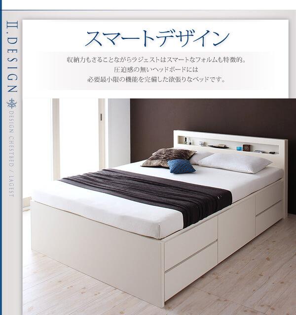 収納ベッドシングル 組立設置サービスの付いた収納ベッド『引出し式収納ベッド【Lagest】ラジェスト』
