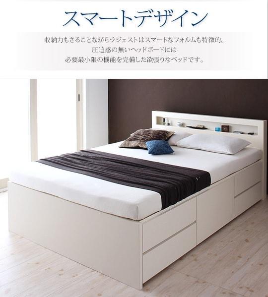 収納ベッドシングル通販 小さいベッド『棚・コンセント付き収納ベッド(チェストベッド)【Lagest】ラジェスト』