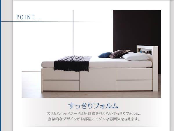 収納ベッドシングル通販 白い収納ベッド『【Lagest】ラジェスト 棚・コンセント付き収納ベッド(チェストベッド)』