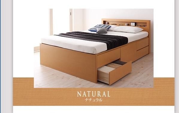 収納ベッドシングル通販 ナチュラルカラーの収納ベッド『棚・コンセント付き収納ベッド(チェストベッド) 【Lagest】ラジェスト』