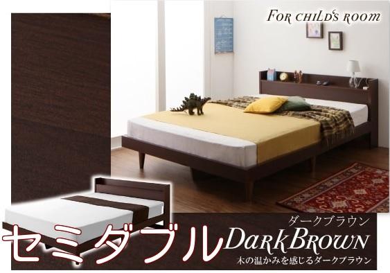 シンプルベッドフレーム通販『棚・コンセント付きデザインベッド【Langford】ランフォードすのこ仕様 シングル ダークブラウン』