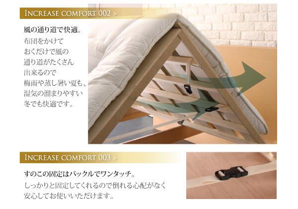シンプルベッドフレーム通販『国産 モダンライト付きすのこベッド【Lasse】ラッセ』