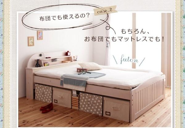 収納ベッドシングル通販 北欧風収納ベッド『高さが調節できる!照明&宮棚&コンセント付き天然木すのこベッド【Loretta】ロレッタ』