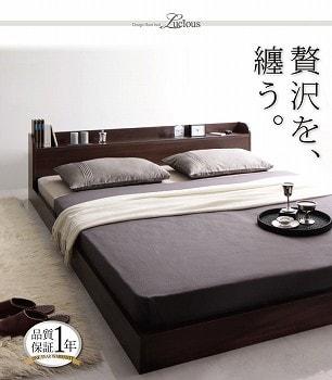 『棚・コンセント付きモダンデザインフロアベッド【Lucious】ルーシャス』でフランスベッドのプレミアムマットレス『羊毛デュラテクノマットレス』とセットのフロアベッド