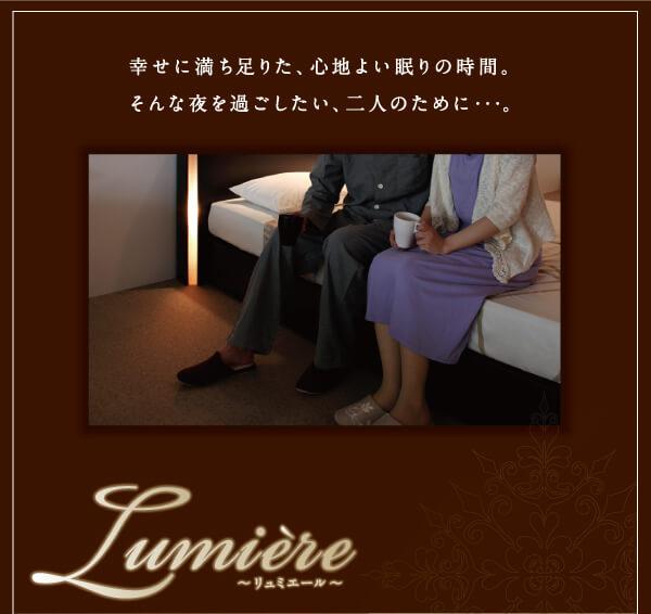 収納ベッドシングル通販 引出し式収納ベッド モダンライト・コンセント付き収納ベッド【Lumiere】リュミエール