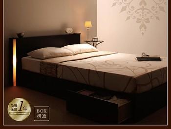 収納ベッドシングル ベッド高がひかくてき低いベッド『【Lumiere】リュミエール モダンライト・コンセント付き収納ベッド』