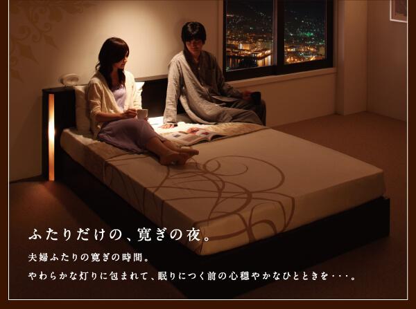 収納ベッドシングル通販 アーバンスタイル収納ベッド『モダンライト・コンセント付き収納ベッド【Lumiere】リュミエール』