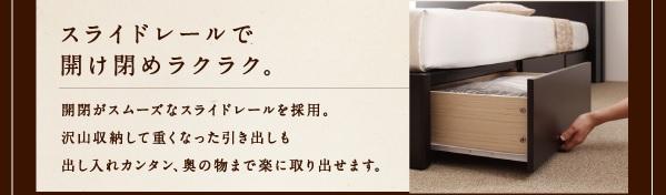 収納ベッドシングル通販 スライドレールチェスト付 『モダンライト・コンセント付き収納ベッド【Lumiere】リュミエール