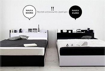 収納ベッドシングル通販 ベッド高が比較的低い収納ベッド『モノトーンモダンデザイン 棚・コンセント付き収納ベッド【MONO-BED】モノ・ベッド』