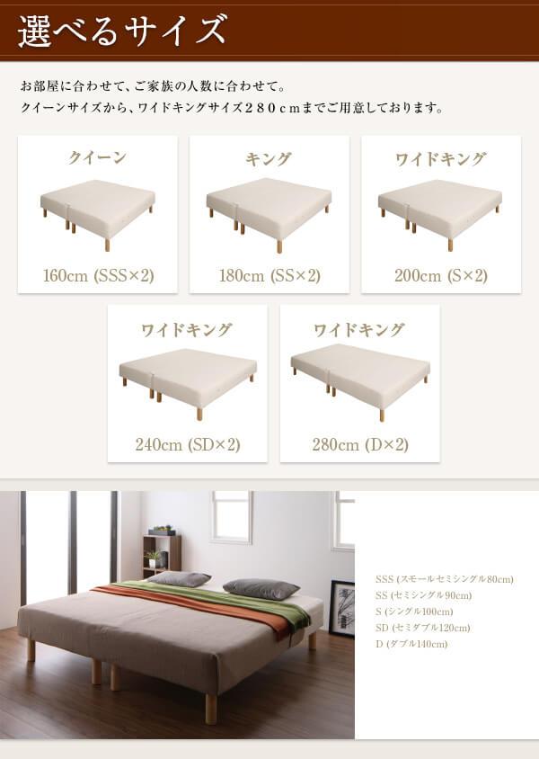 シンプルベッドフレーム通販 大型マットレスベッド『日本製ポケットコイルマットレスベッド【MORE】モア 』