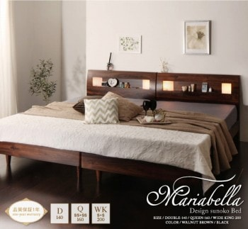 ウォールナット柄のシンプルベッドフレーム『モダンライト・コンセント付きすのこベッド【Mariabella】マリアベーラ』