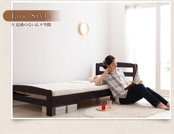 天然木すのこベッド『高さ調節可能・すのこ収納ベッド【Marone】マローネ』