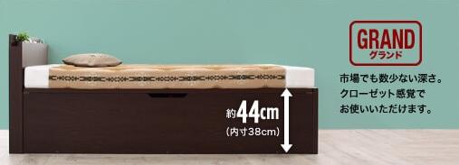 『アウトドア収納跳ね上げベッド【Matterhorn】マッターホルン』ラージ