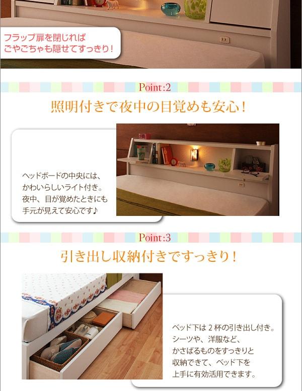 収納ベッドシングル通販 『照明・コンセント付き収納ベッド【Miana】ミアーナ』