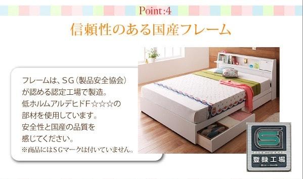 収納ベッドシングル通販 国産収納ベッド『【Miana】ミアーナ 照明・コンセント付き収納ベッド』