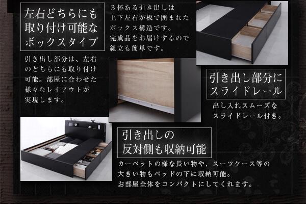 収納ベッドシングル通販 スライドレールチェスト付 『【Modellus】モデラス モダンライト・コンセント収納付きベッド』