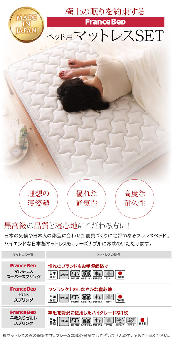 収納ベッド通販『モダンライト・コンセント収納付きベッド【Modellus】モデラス』