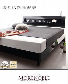 組立が簡単なレッグタイプベッド『鏡面光沢仕上げ・モダンデザインすのこベッド【Morenoble】モアノーブル』