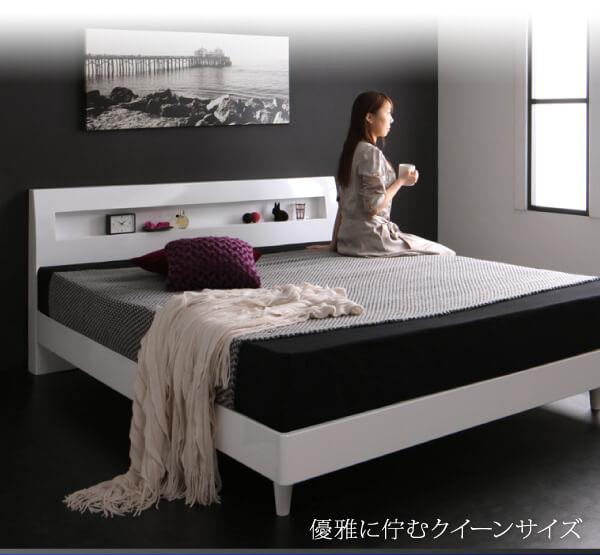 一人で広々、二人で親密・・・クイーンサイズベッドのある暮らし『鏡面光沢仕上げ・モダンデザインすのこベッド【Morenoble】モアノーブル』