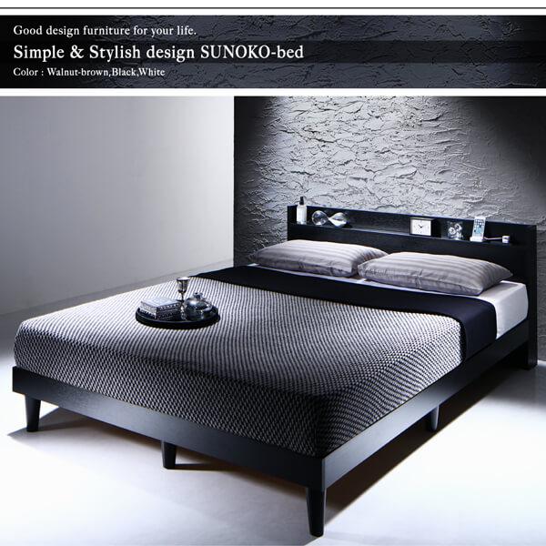 収納ベッド通販 インダストリアルレッグタイプベッド『棚・コンセント付きデザインすのこベッド【Morgent】モーゲント』