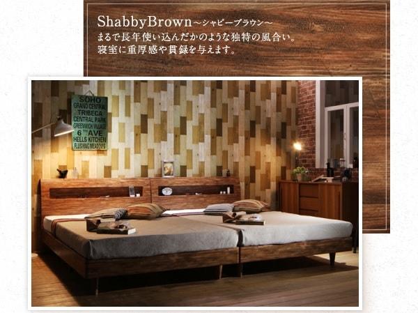 シャビーシックなレッグタイプベッド『棚・コンセント付デザインすのこベッド【Mowe】メーヴェ』
