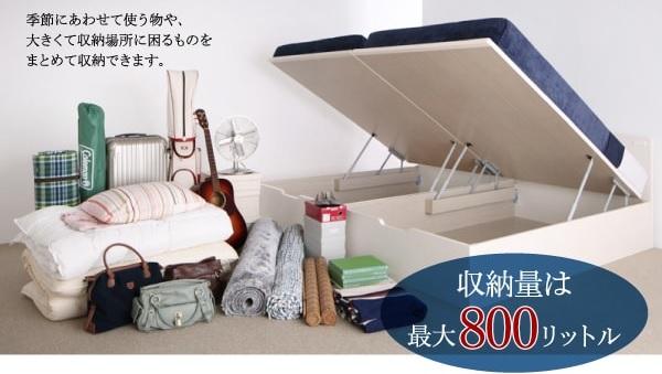 収納ベッドシングル通販 布団が収納できる大容量収納ベッド『コンセント付き_フラットヘッドボード_跳ね上げベッド【Mulante】ムランテ』